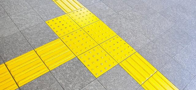 点字ブロックの画像